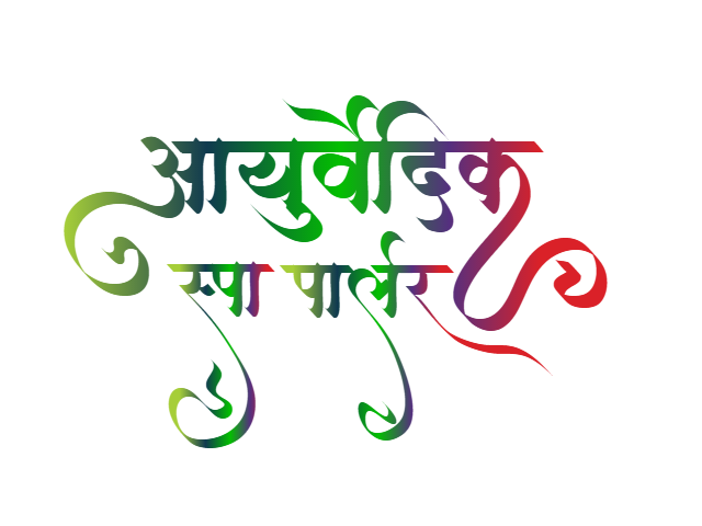ayurvedic spa hindi logo