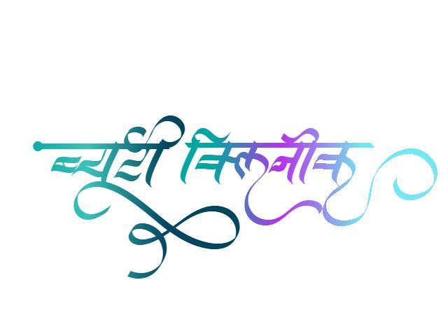 beauty clinic logo