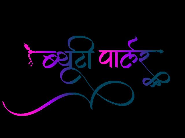 beauty logo png
