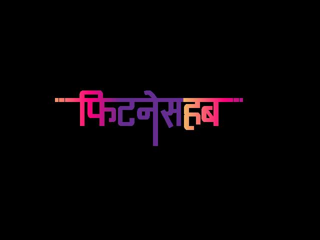 fitness hub logo