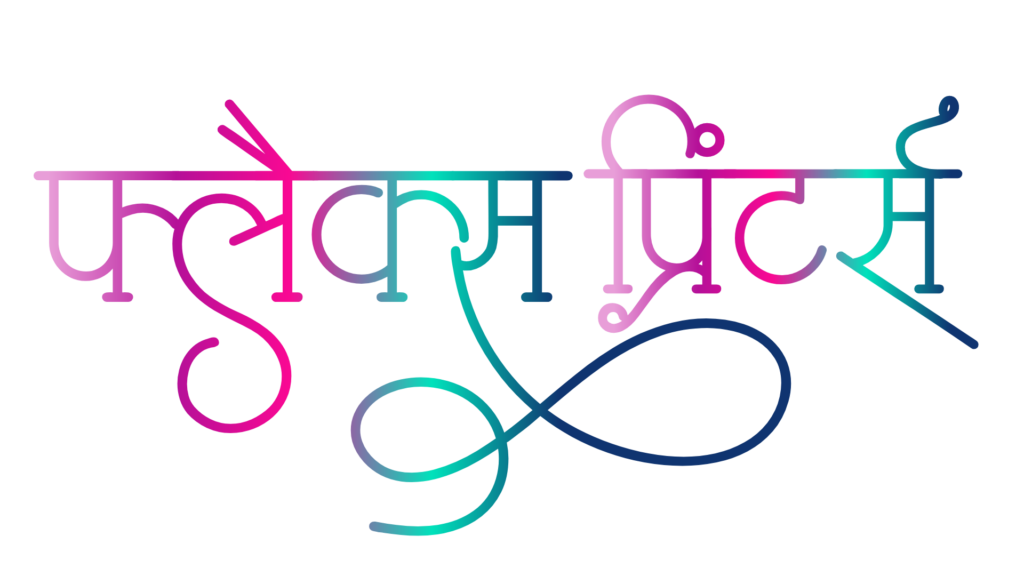 flex logo hindi