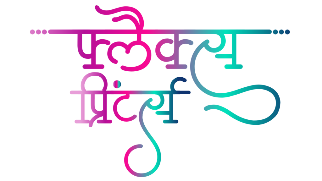 flex logo hindi calligraphy