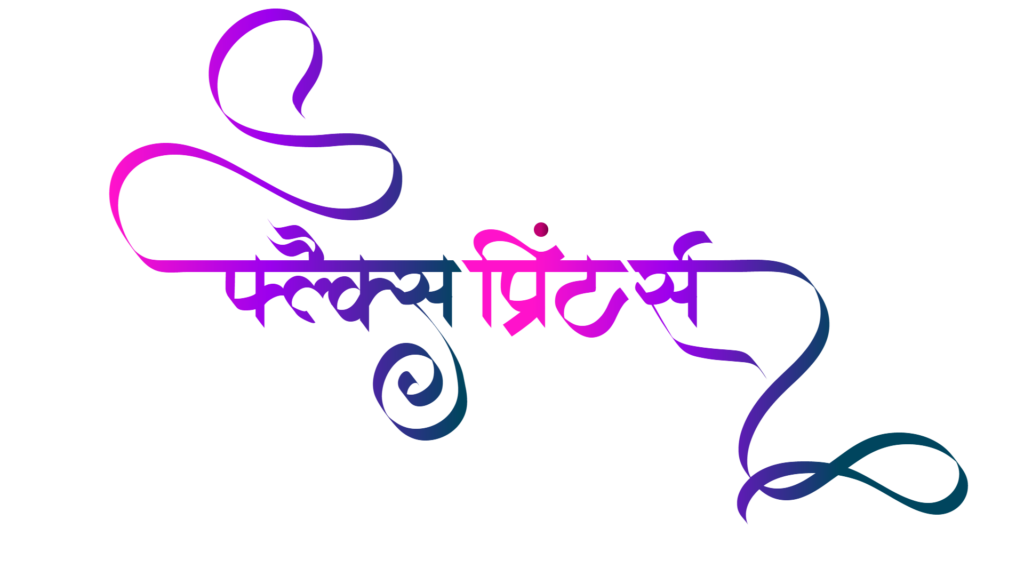 flex design hindi