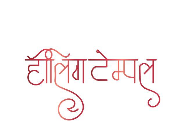 healing temple logo