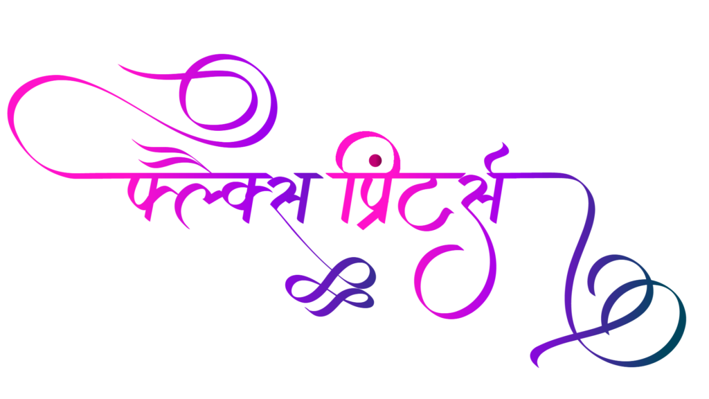 hindi flex logo