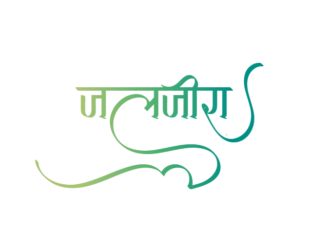 jaljeera packing logo