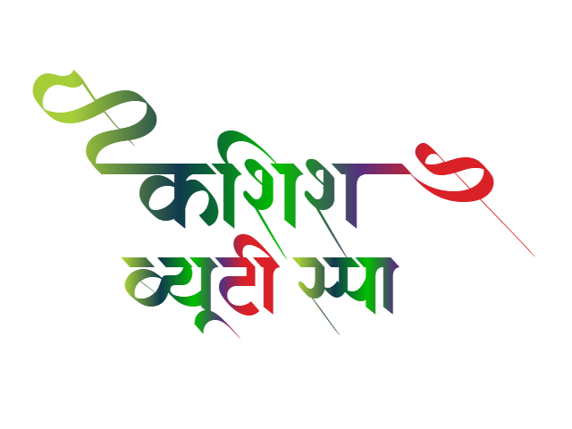 kashish beauty spa logo