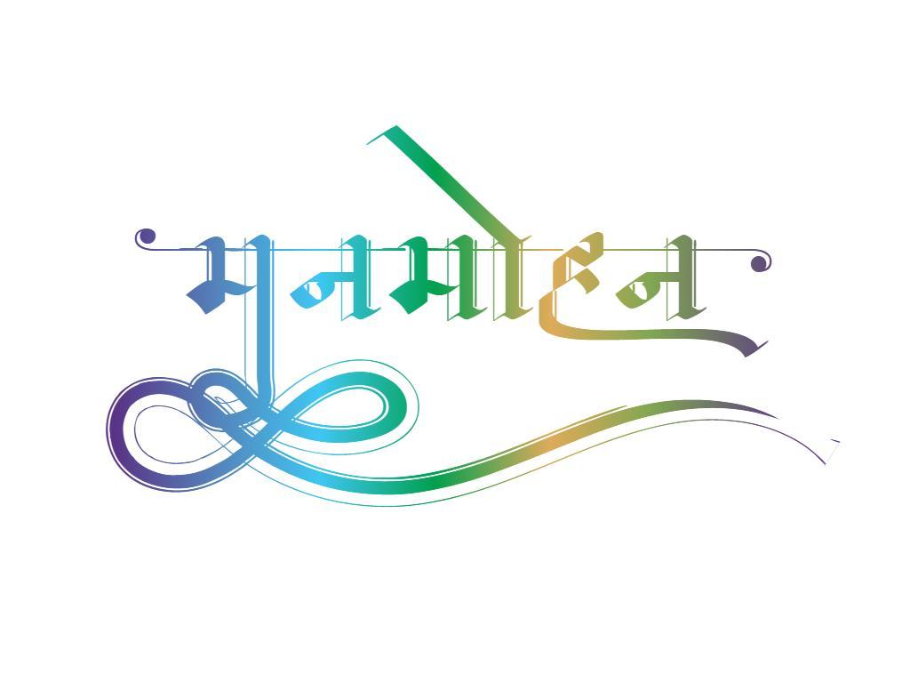 manmohan logo