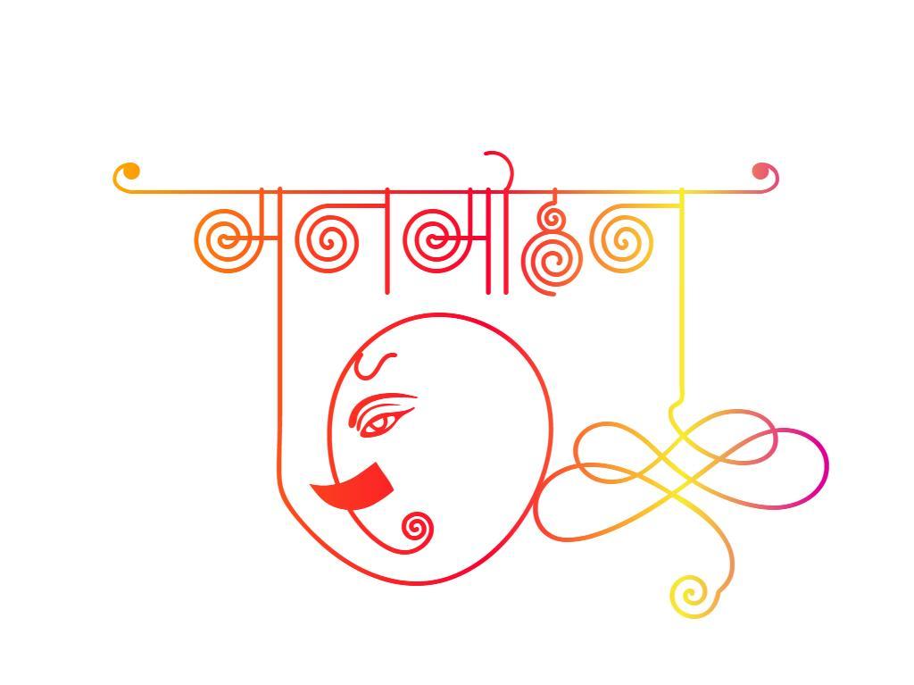 manmohan art logo
