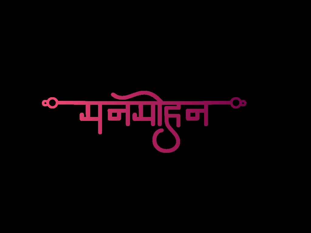 manmohan symbol