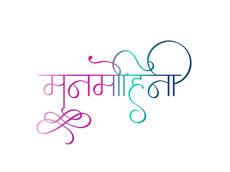 manmohini logo png