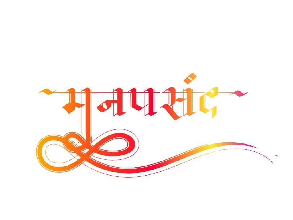 manpsand logo download