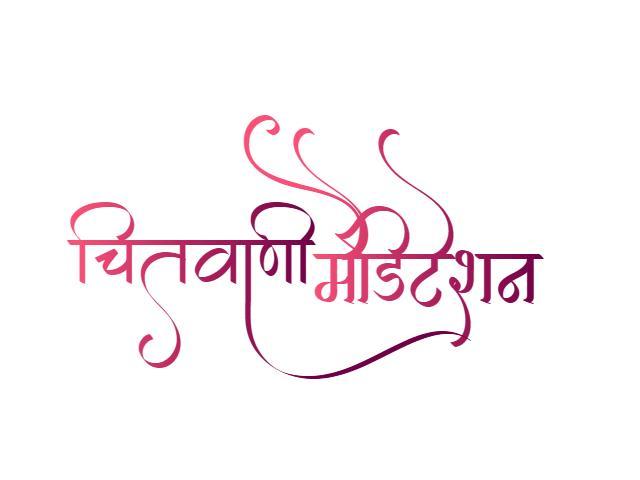 chitvani meditation logo