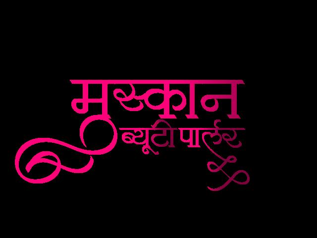 muskan beauty parlour logo
