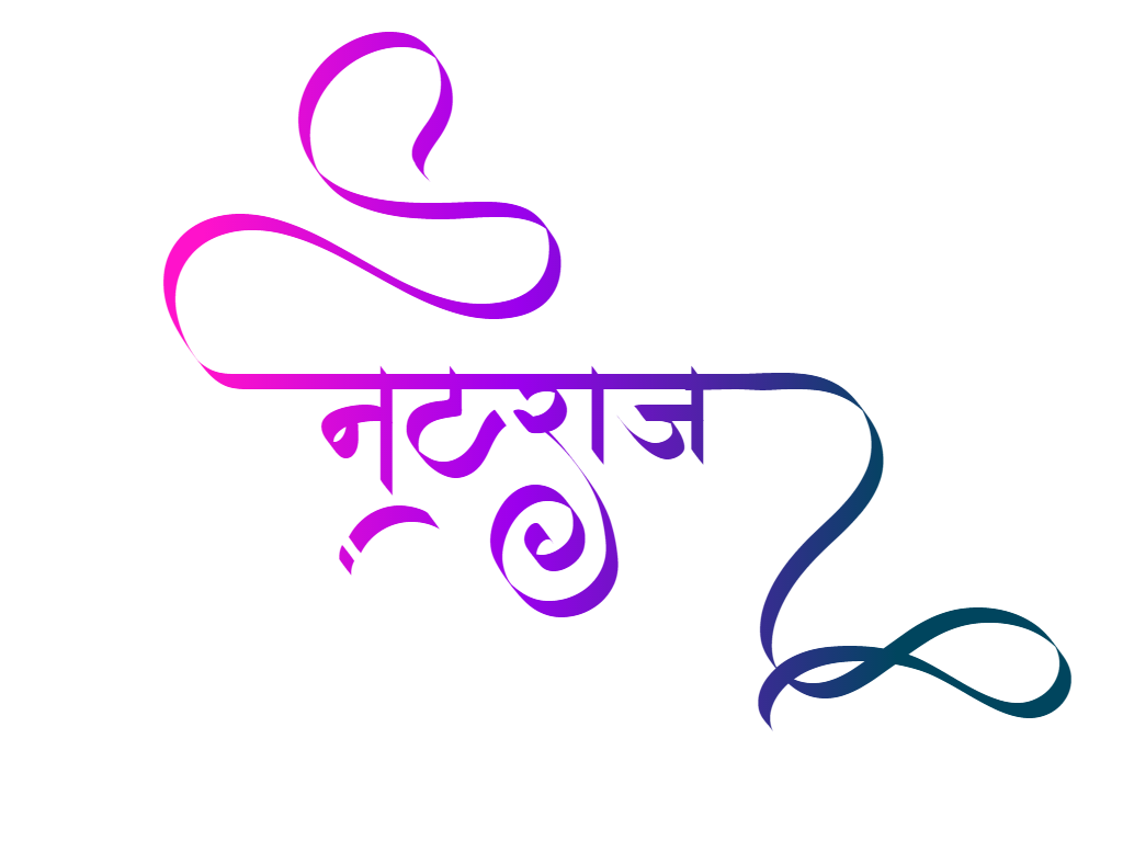 natraj hindi logo
