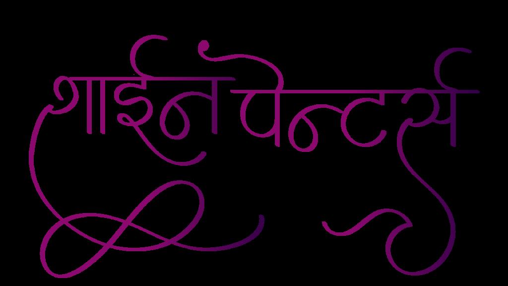 painting logo visiting card