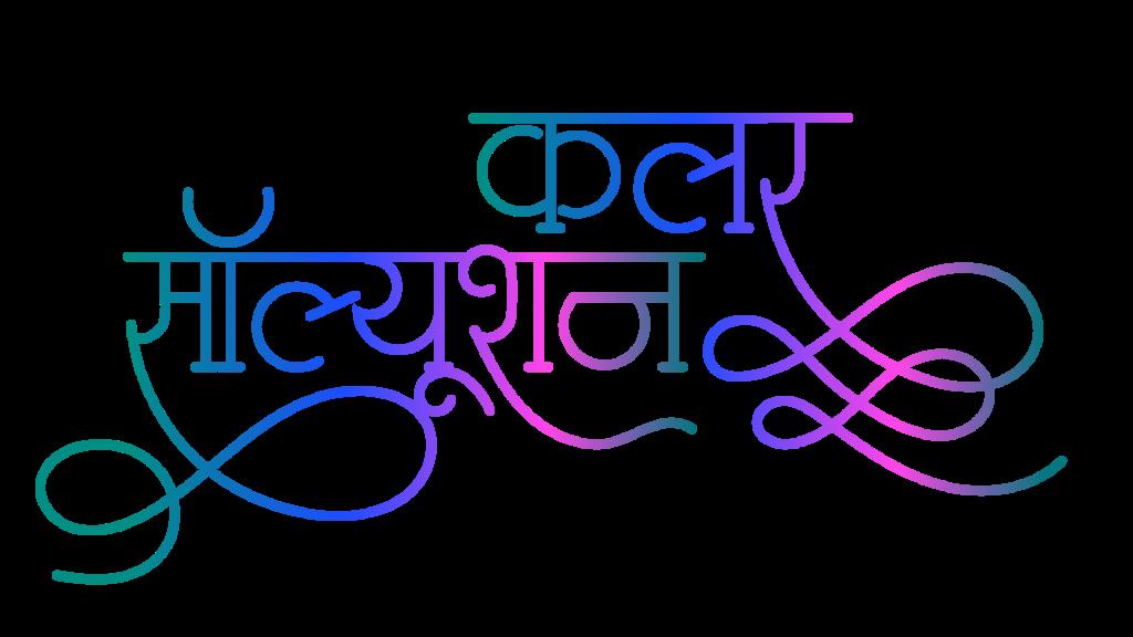 painting logo suggestion
