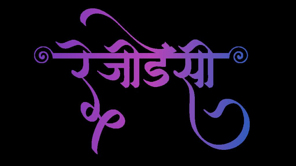real estate logo designer