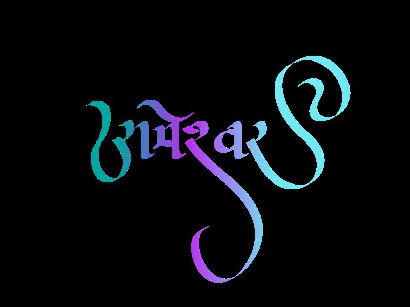 rameshwar logo png