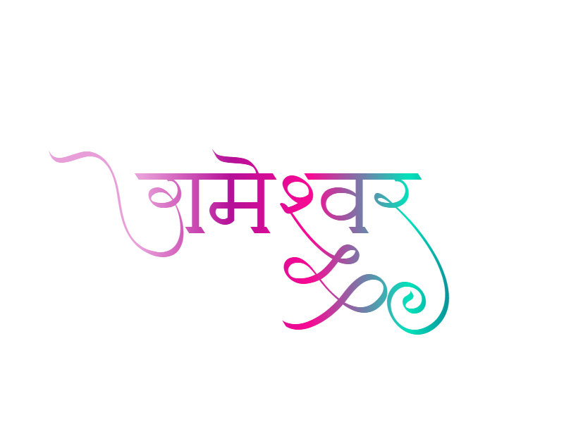 rameshwar png
