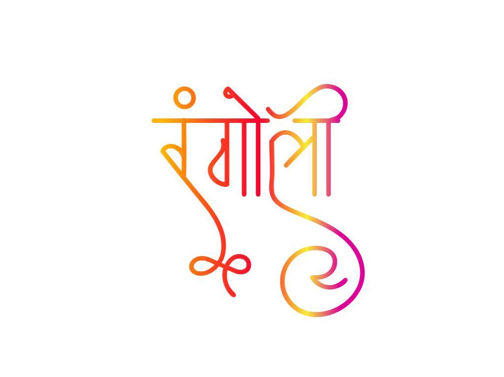 rangoli logo