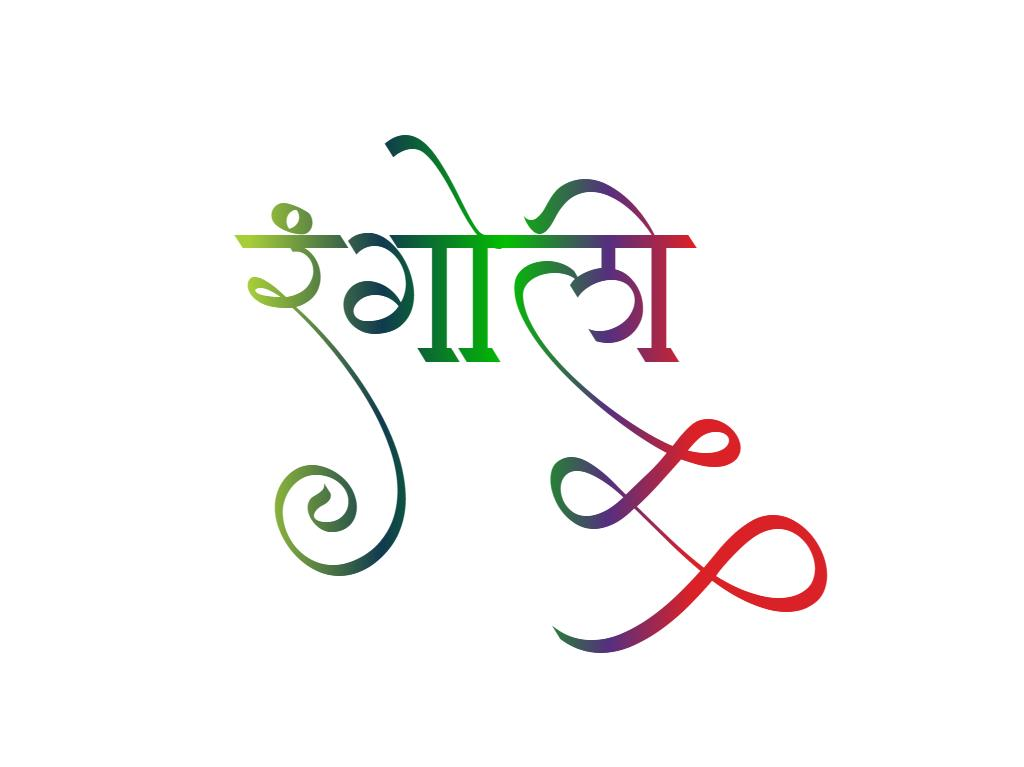 rangoli design vector