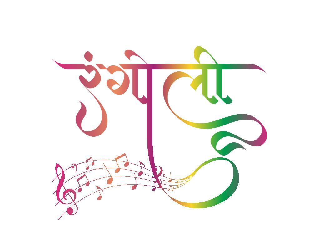 rangoli music logo