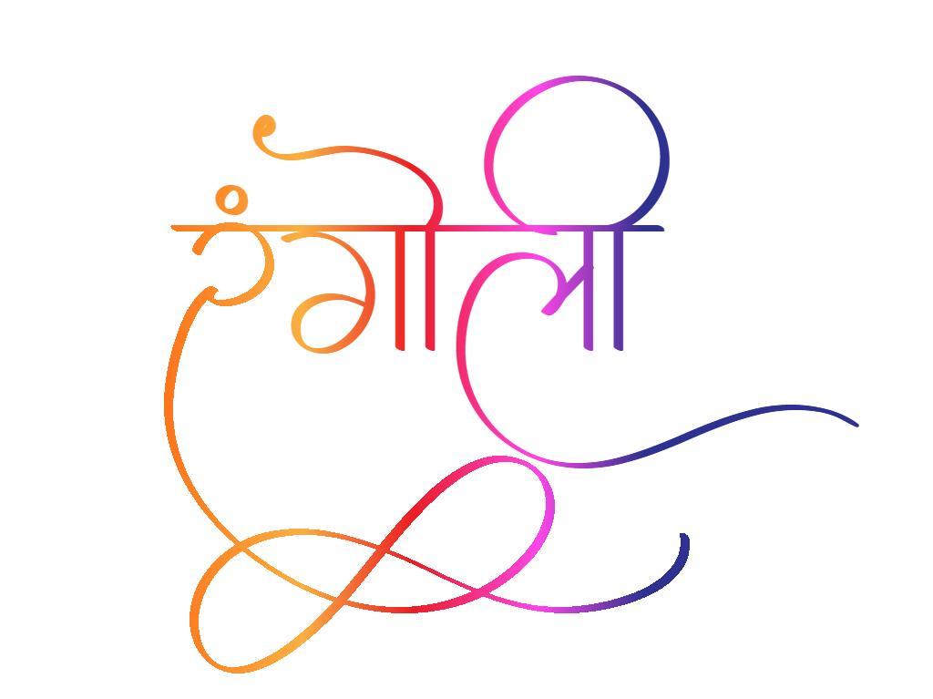 rangoli calligraphy