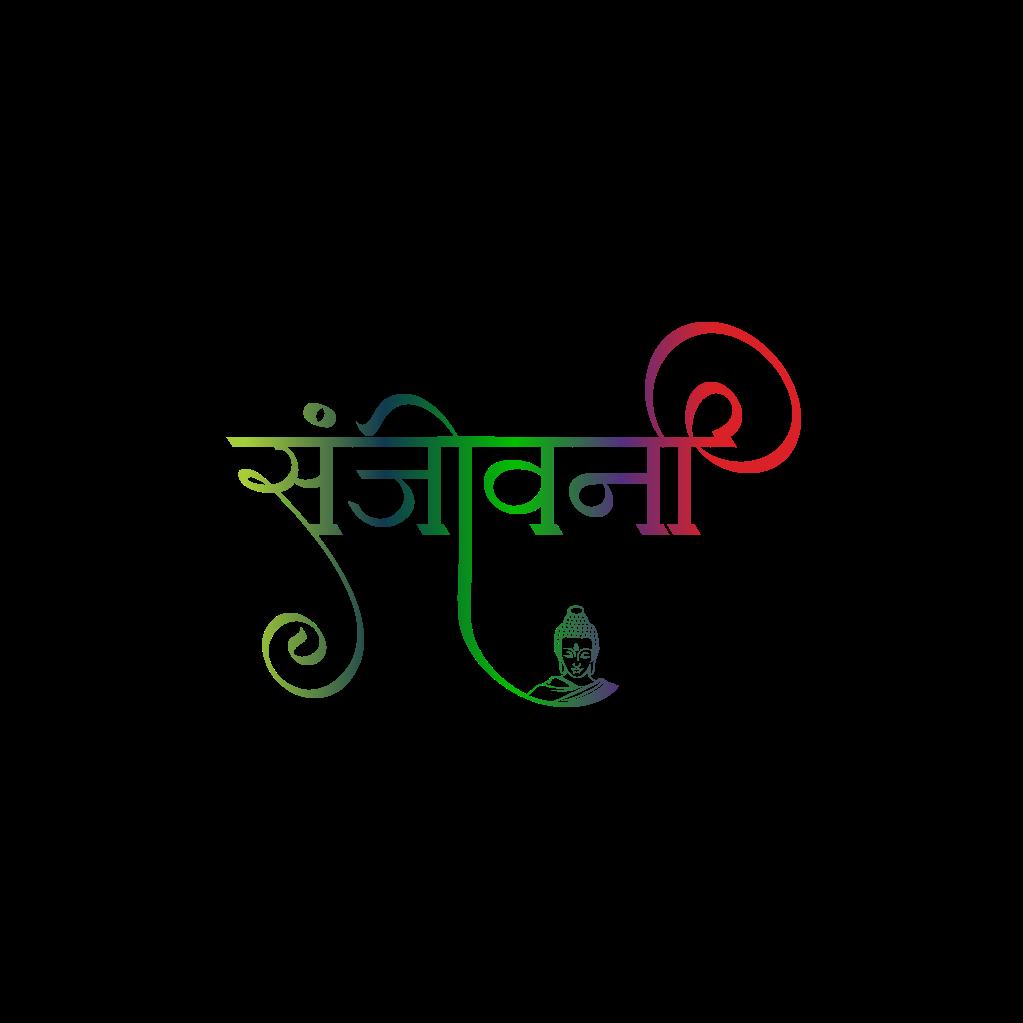 Sanjivani  name logo