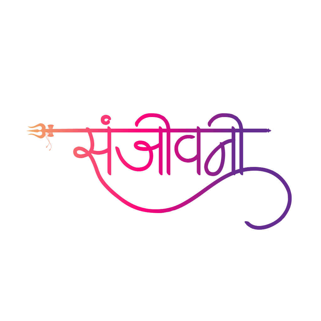 Sanjivani name vector