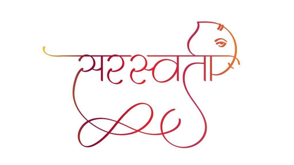 sarsvati icon