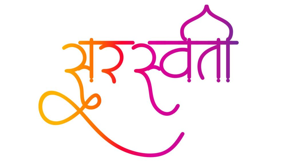 sarswati symobl