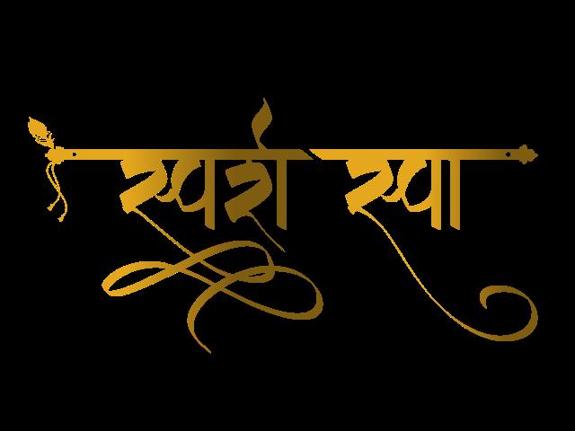 spars spa logo vector