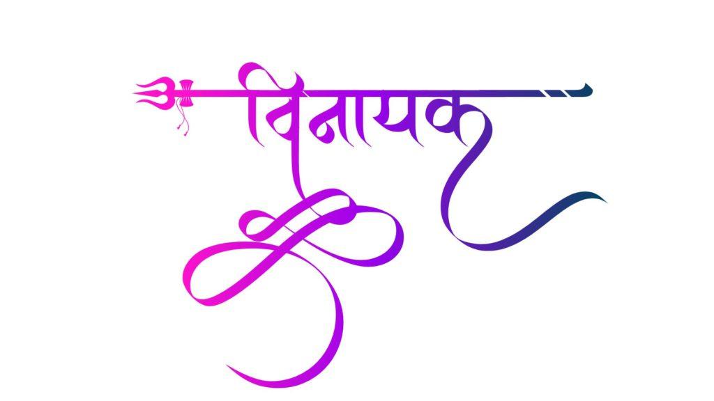 vinayak art logo