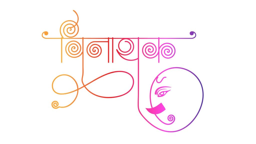 vinayak symbol