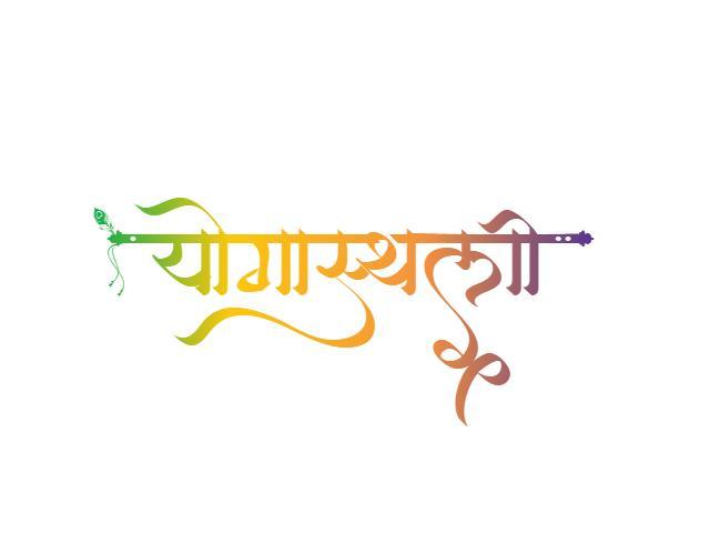 yogasthali logo