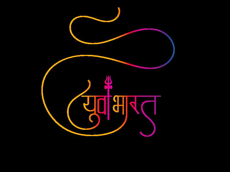Yuva Bharat Logo