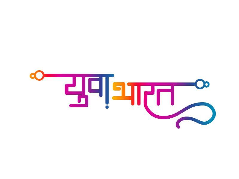 Yuva Bhart Logo Download