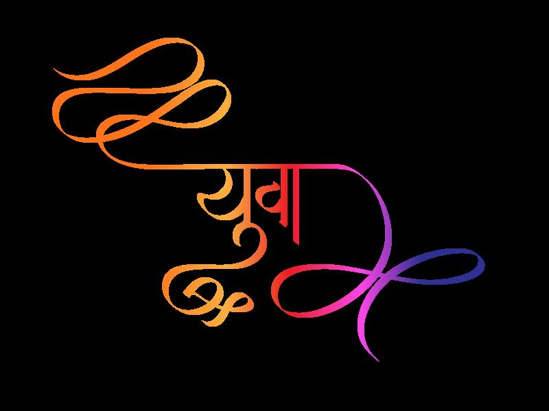 Yuva design
