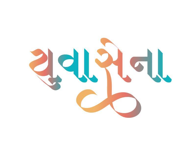 Yuva sena logo png